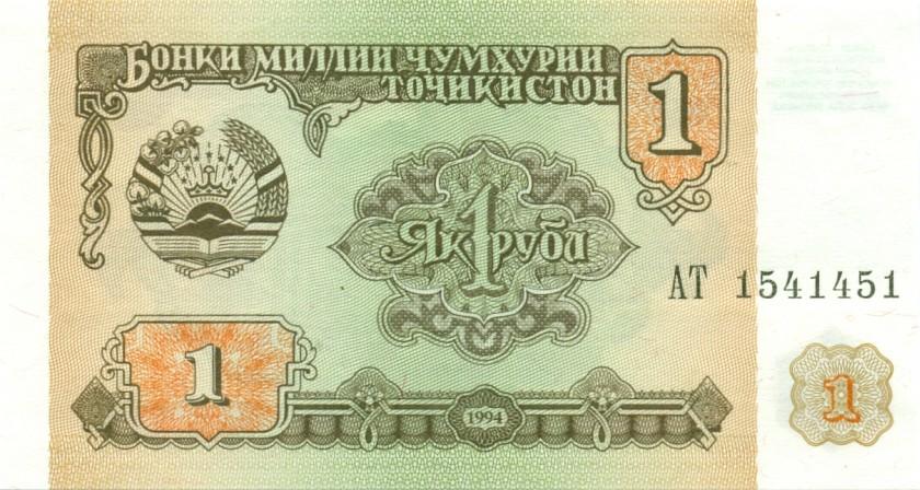 Tajikistan P1 1541451 RADAR 1 Rouble 1994 UNC