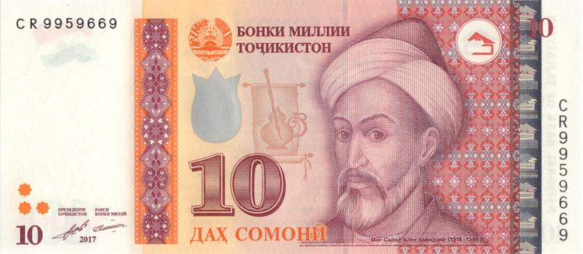 Tajikistan P24b 10 Somoni 2017 UNC