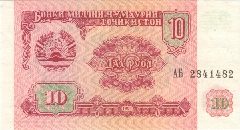 Tajikistan P3 2841482 RADAR 10 Roubles 1994 UNC