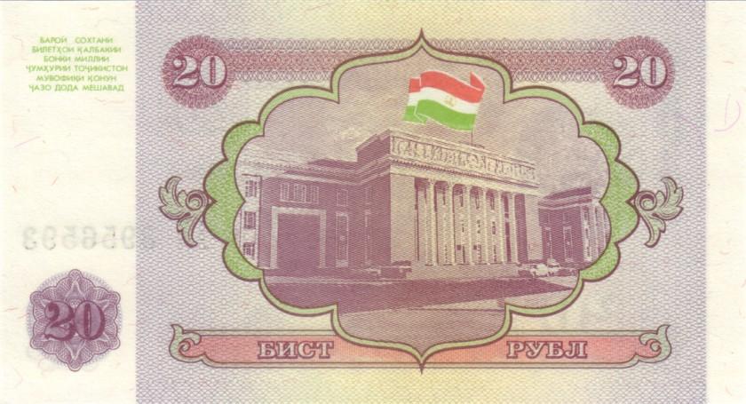 Tajikistan P4 3956593 RADAR 20 Roubles 1994 UNC