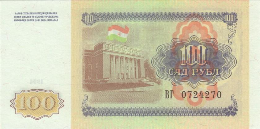Tajikistan P6 0724270 RADAR 100 Roubles 1994 UNC