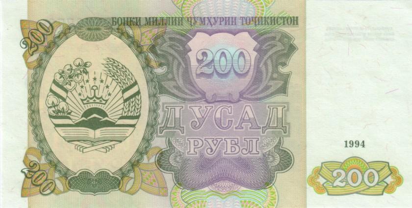 Tajikistan P7 2779772 RADAR 200 Roubles 1994 UNC