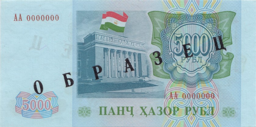 Tajikistan P9As SPECIMEN 5.000 Roubles 1994 UNC
