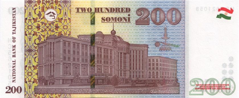 Tajikistan P-NEW 200 Somoni 2018 UNC