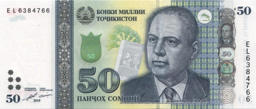 Tajikistan P-NEW 50 Somoni 2018 UNC