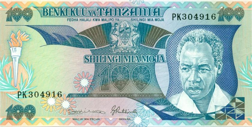 Tanzania P14b 100 Shillings 1985 UNC
