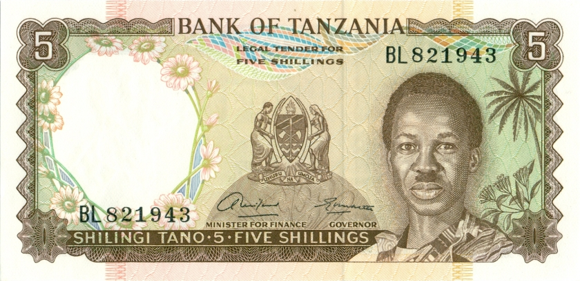 Tanzania P1 5 Shillings 1966 UNC