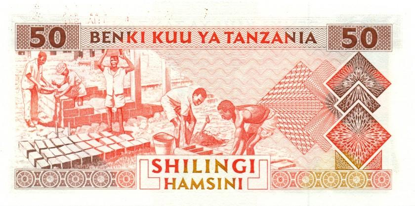 Tanzania P23 50 Shillings 1993 UNC