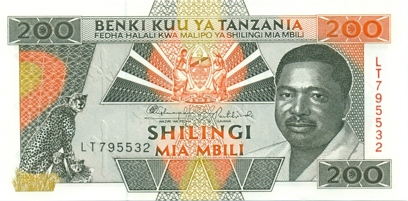 Tanzania P25a 200 Shillings 1993 UNC