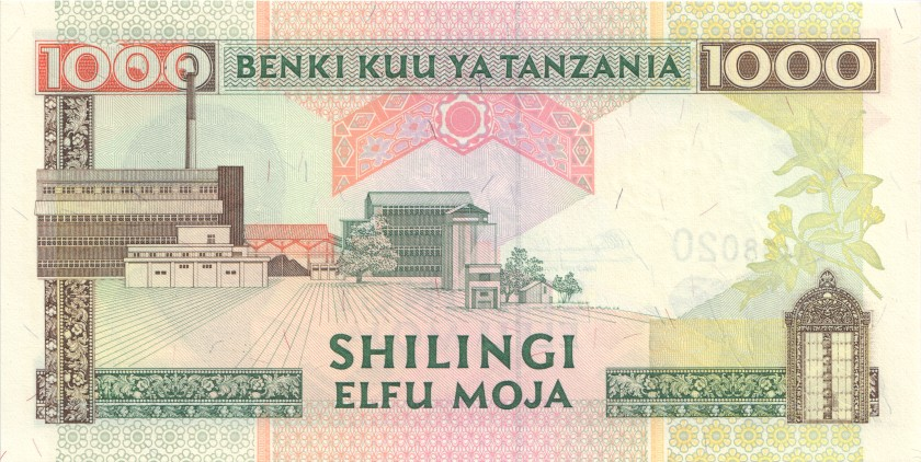 Tanzania P27b 1.000 Shillings 1993 AU