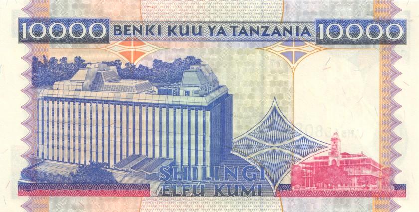 Tanzania P29 10.000 Shillings 1995 UNC