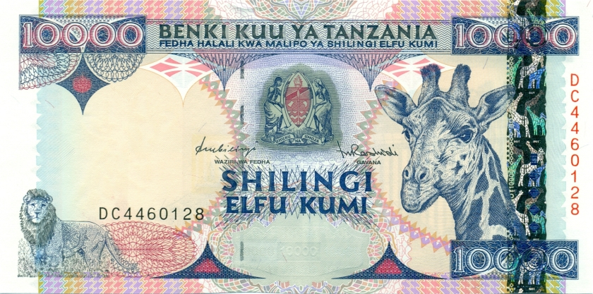 Tanzania P33 10.000 Shillings 1997 UNC