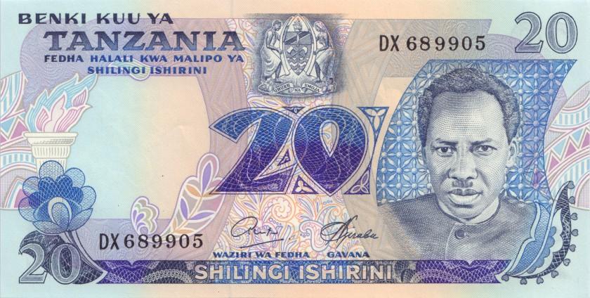 Tanzania P7b 20 Shillings 1978 UNC