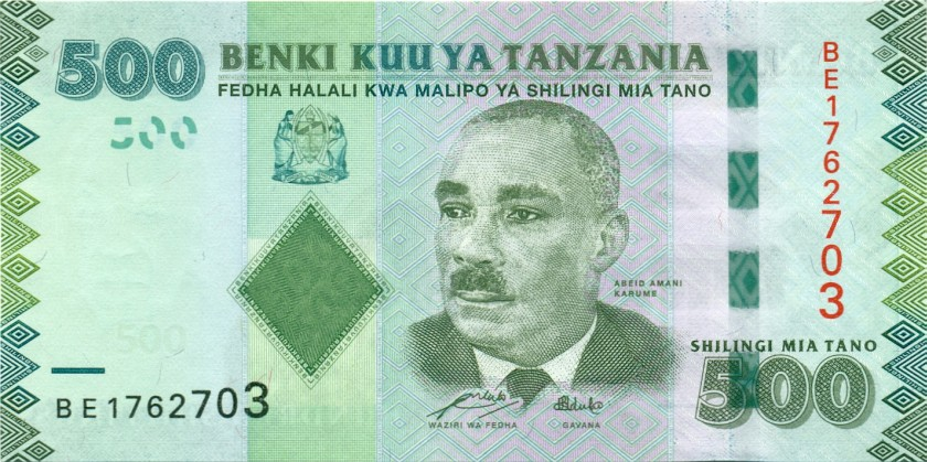 Tanzania P40 500 Shillings 2010 UNC