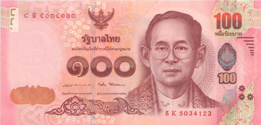 Thailand P132 100 Baht 2017 UNC