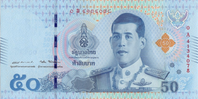 Thailand P136a 50 Baht 2018 UNC