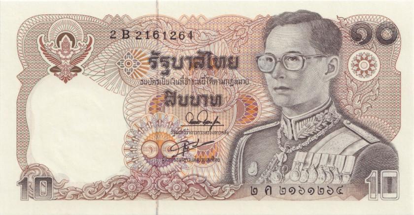 Thailand P87(3) 10 Baht 1980 UNC