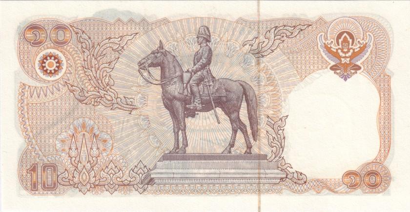 Thailand P87(4) 10 Baht 1980 UNC