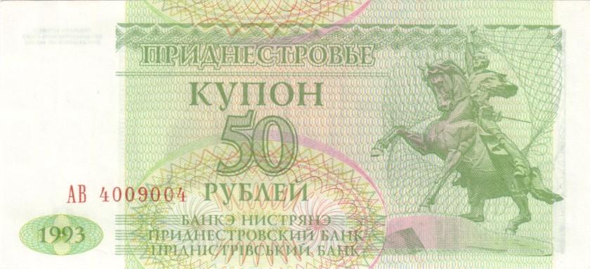 Transnistria P19 4009004 RADAR 50 Roubles 1993 UNC