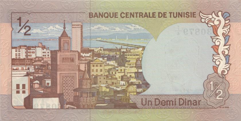 Tunisia P66 ½ Dinar 1972 UNC