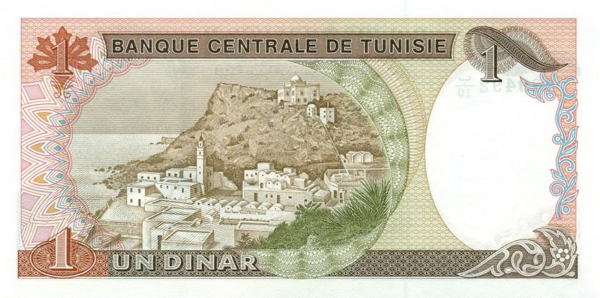 Tunisia P74 1 Dinar 1980 UNC