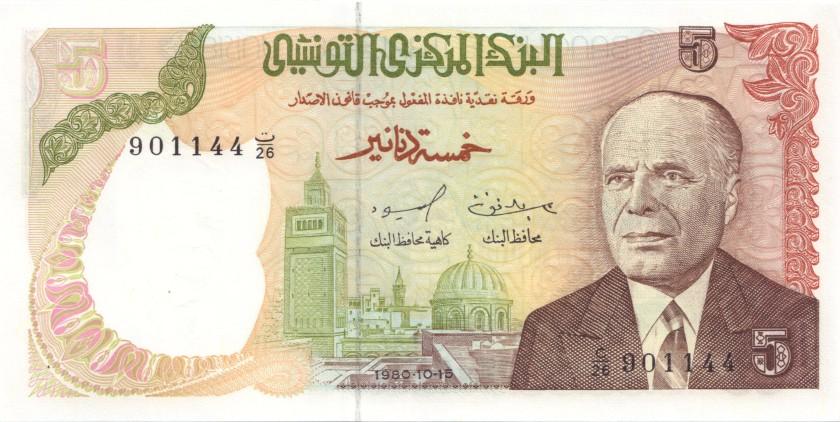 Tunisia P75 5 Dinars 1980 UNC