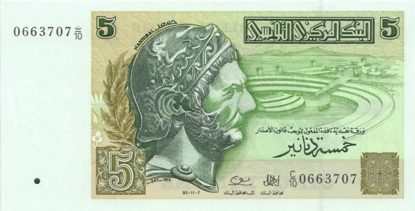 Tunisia P86 5 Dinars 1993 UNC