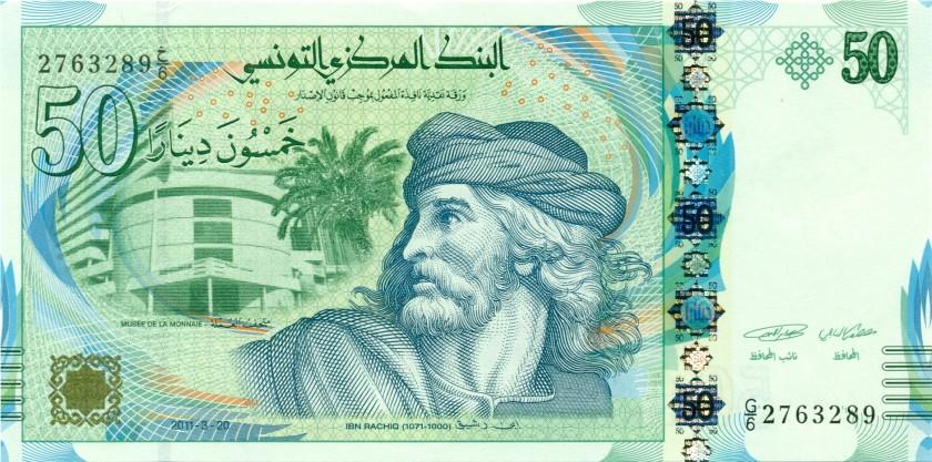 Tunisia P94 50 Dinars 2011 UNC