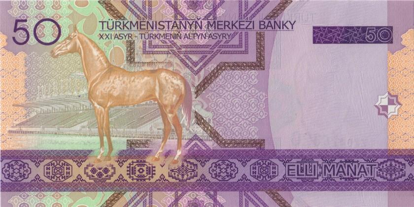 Turkmenistan P17r REPLACEMENT 50 Manat 2005 UNC