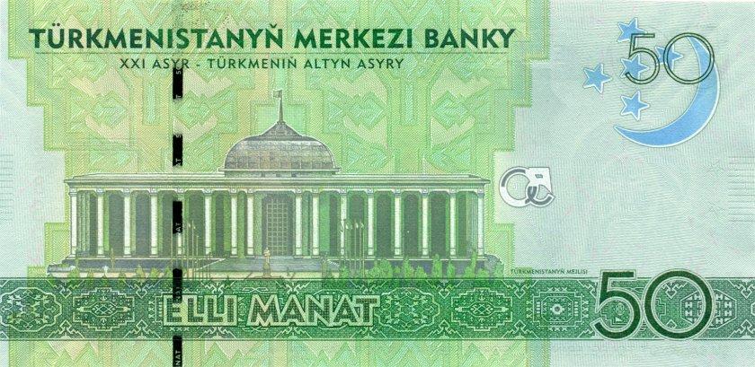 Turkmenistan P26 50 Manat 2009 UNC