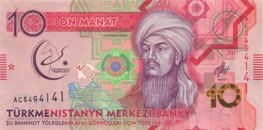 Turkmenistan P-NEW 10 Manat 2017 UNC