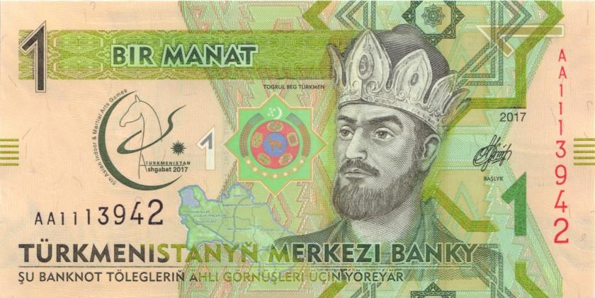 Turkmenistan P-NEW 1 Manat 2017 UNC