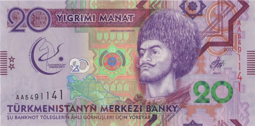 Turkmenistan P-NEW 20 Manat 2017 UNC
