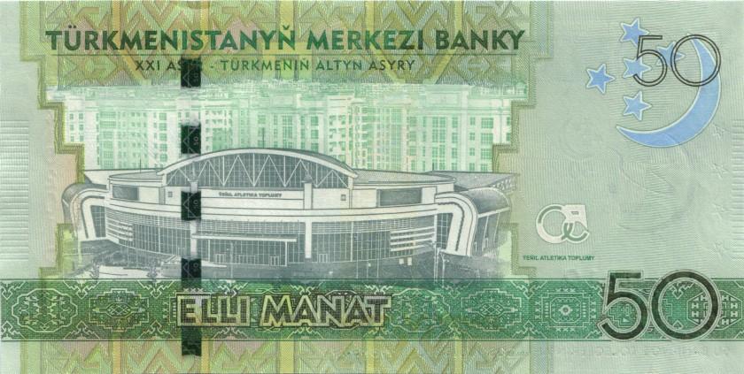 Turkmenistan P-NEW 50 Manat 2017 UNC