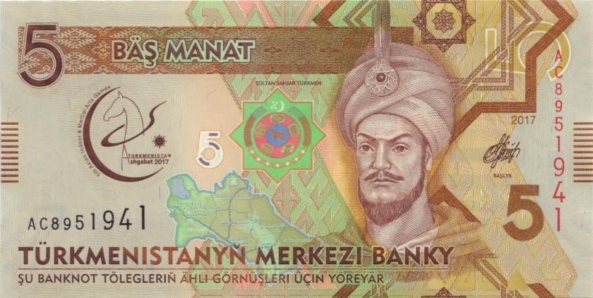 Turkmenistan P-NEW 5 Manat 2017 UNC