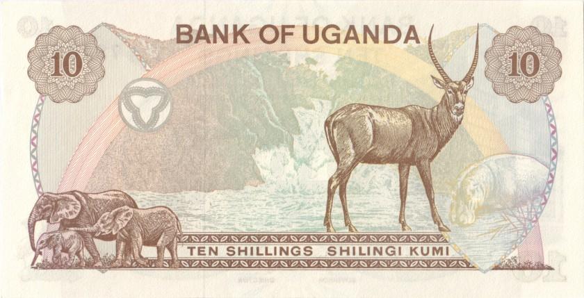 Uganda P11b 10 Shillings 1979 UNC