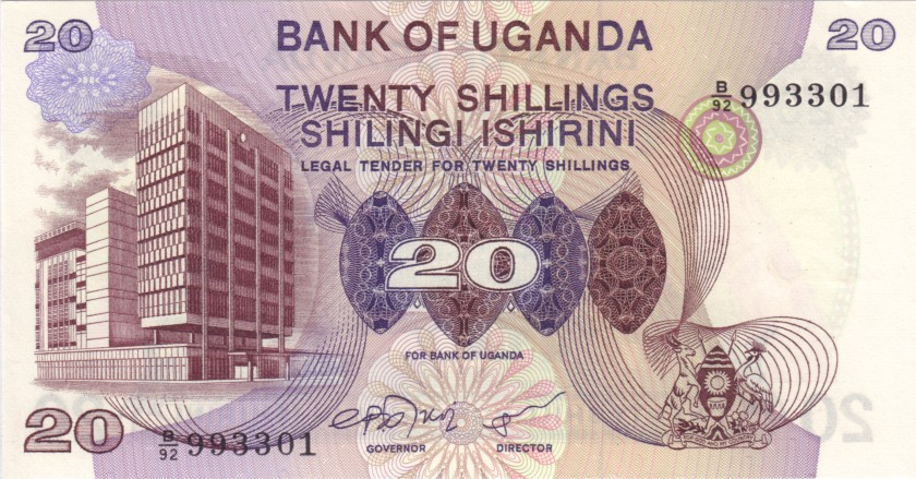 Uganda P12b 20 Shillings 1979 UNC