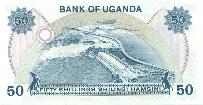 Uganda P13b 50 Shillings 1979 UNC