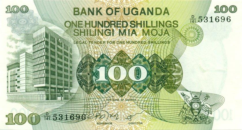 Uganda P14b 100 Shillings 1979 UNC