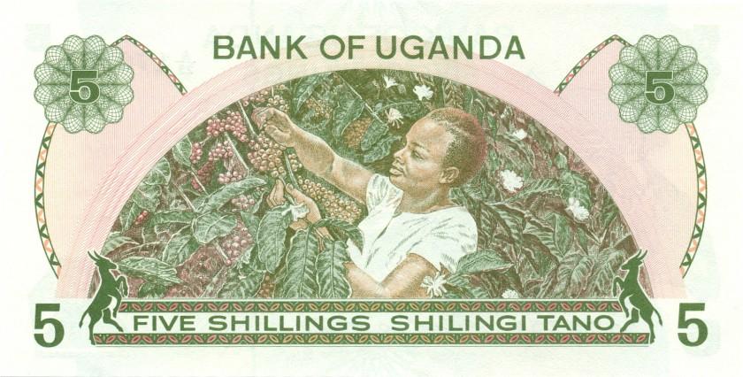 Uganda P15 5 Shillings 1982 UNC