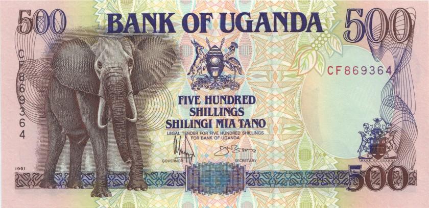 Uganda P33a 500 Shillings 1991 UNC