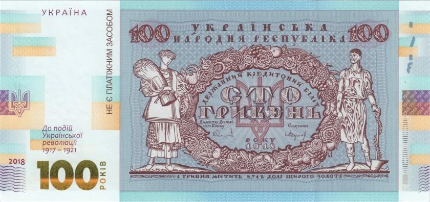 Ukraine P-CS2 100 Karbovantsiv 2018 UNC