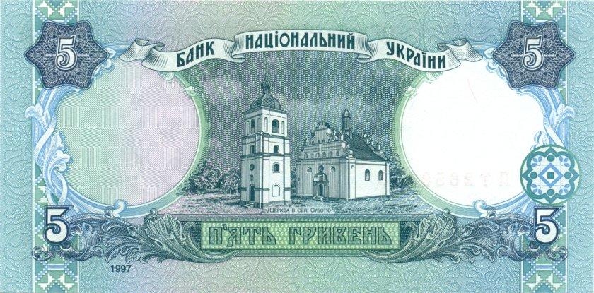 Ukraine P110b 5 Hryvnen 1997 UNC