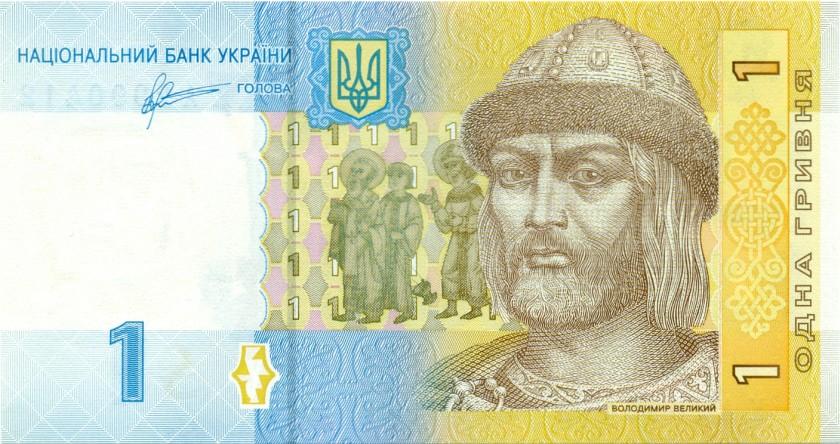 Ukraine P116Ab 1 Hryvnia 2011 UNC