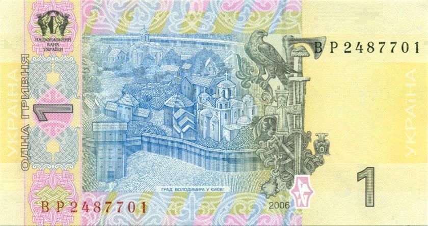 Ukraine P116Aa 1 Hryvnia 2006 UNC