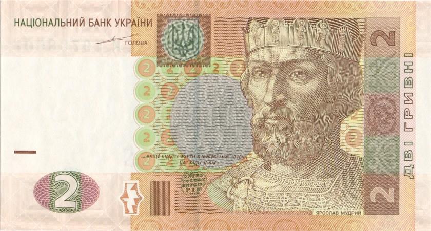 Ukraine P117a 2 Hryvni 2004 UNC