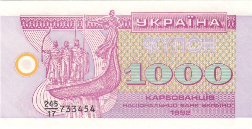 Ukraine P91 1.000 Karbovantsiv 1992 UNC