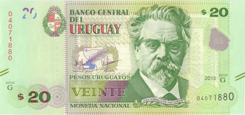 Uruguay P93 20 Pesos Uruguayos 2015 UNC