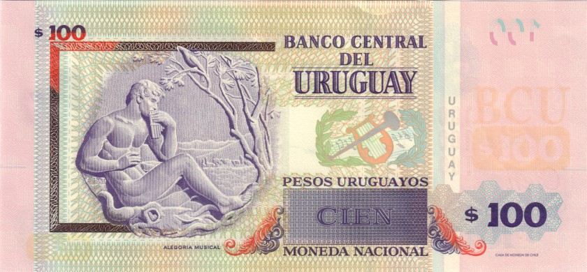 Uruguay P95 100 Pesos Uruguayos 2015 UNC