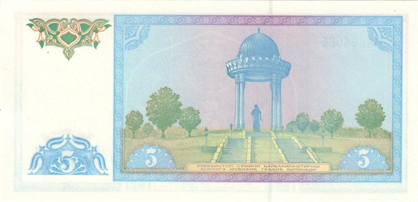 Uzbekistan P75 4606064 RADAR 5 Sum 1994 UNC